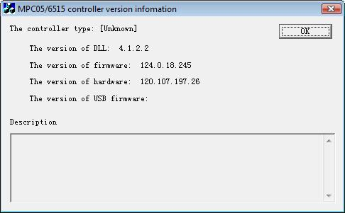 Window of information to Firmware versions